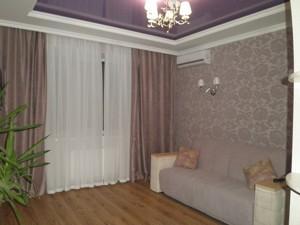 Квартира Октябрьская, 105, Ирпень, Z-559268 - Фото