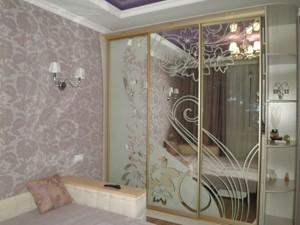 Квартира Октябрьская, 105, Ирпень, Z-559268 - Фото3