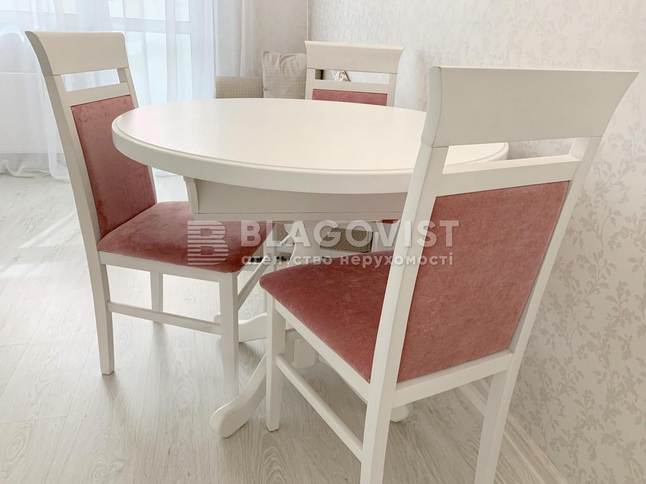 Квартира D-35673, Драгоманова, 2б, Киев - Фото 9