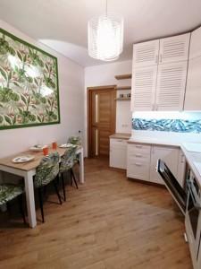 Квартира D-35675, Оболонский просп., 1 корпус 2, Киев - Фото 9
