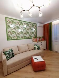Квартира Оболонський просп., 1 корпус 2, Київ, D-35675 - Фото3