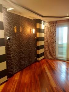Квартира Ахматової Анни, 13д, Київ, R-28794 - Фото