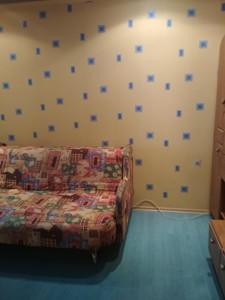 Квартира Бережанська, 14, Київ, Z-587123 - Фото 2