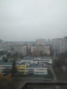 Квартира H-45559, Ирпенская, 69б, Киев - Фото 14