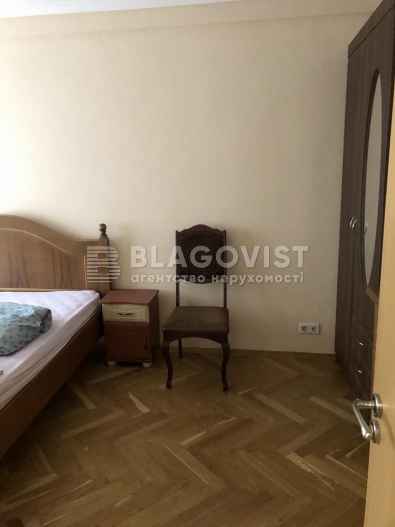 Квартира R-27841, Неманская, 2, Киев - Фото 9