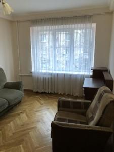 Квартира Неманская, 2, Киев, R-27841 - Фото 5