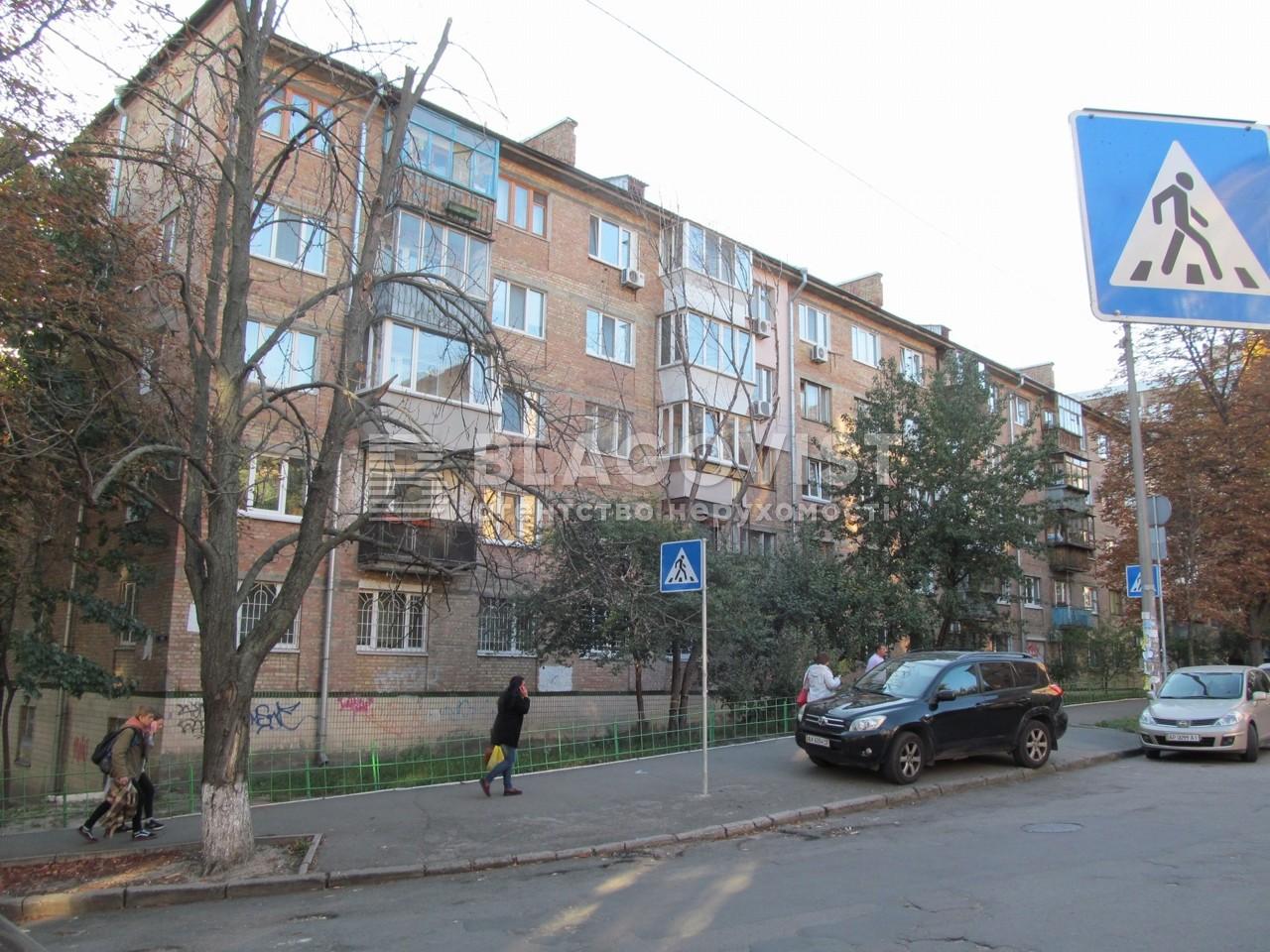 Квартира R-27841, Неманская, 2, Киев - Фото 1