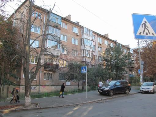 Квартира, R-11236, 2