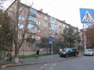Квартира Неманская, 2, Киев, R-27841 - Фото