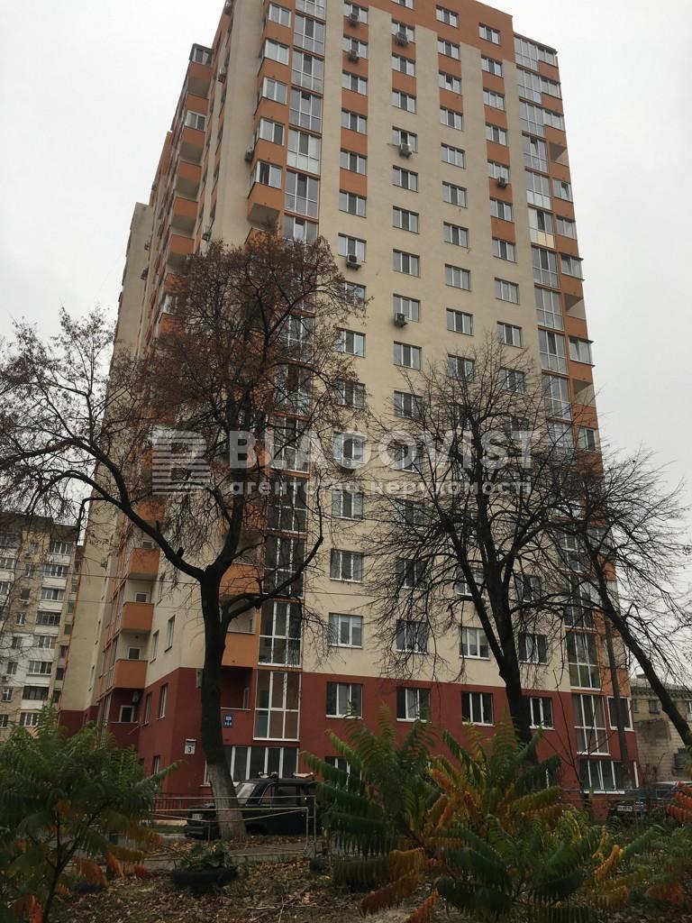 Квартира R-37538, Попова, 3/5, Київ - Фото 3