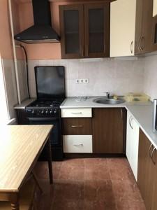 Квартира Неманская, 2, Киев, R-27841 - Фото 10