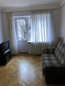Квартира Неманская, 2, Киев, R-27841 - Фото 7