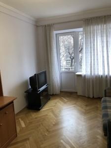 Квартира Неманская, 2, Киев, R-27841 - Фото 6