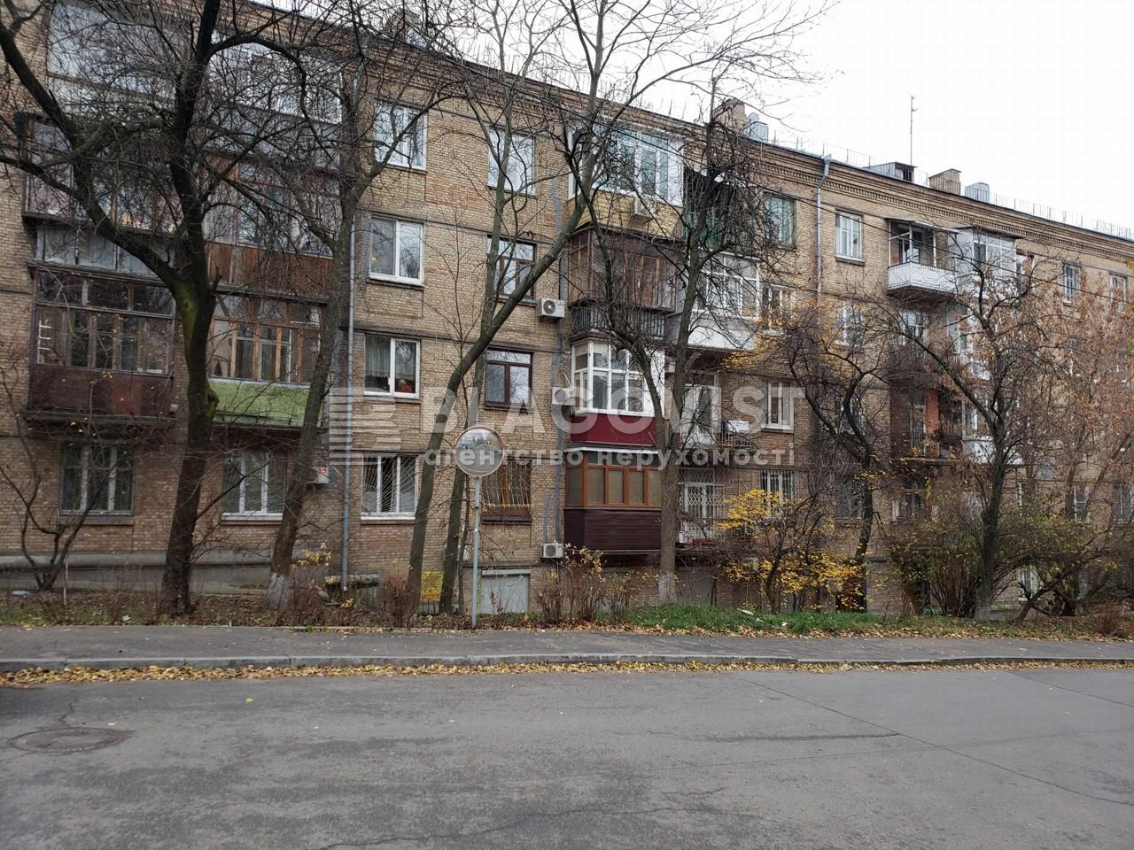 Офис, H-47669, Лабораторный пер., Киев - Фото 1