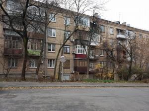 Office, Laboratornyi lane, Kyiv, H-47669 - Photo1