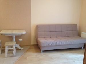 Квартира Регенераторна, 4 корпус 5, Київ, Z-587134 - Фото 9