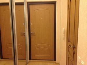 Квартира Регенераторна, 4 корпус 5, Київ, Z-587134 - Фото 13