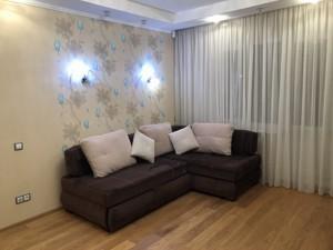 Квартира Бальзака Оноре де, 55, Київ, R-29758 - Фото2