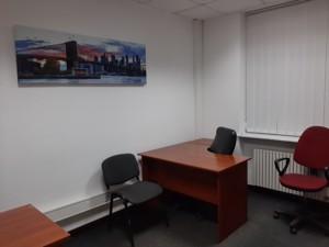 Офис, Владимирская, Киев, F-25550 - Фото 4