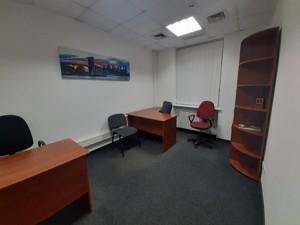 Офіс, Володимирська, Київ, F-25550 - Фото2