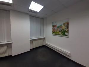 Офис, Владимирская, Киев, F-25550 - Фото 5