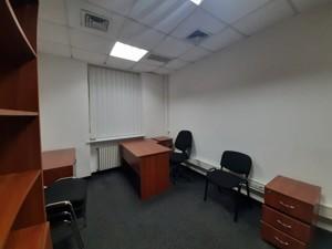 Офіс, Володимирська, Київ, F-25550 - Фото3