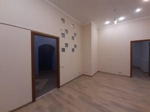 Офис, Шевченко Тараса бульв., Киев, B-49588 - Фото 9