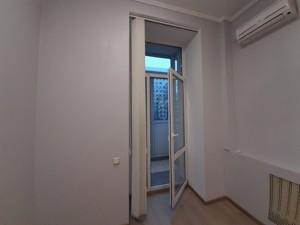 Офис, Шевченко Тараса бульв., Киев, B-49588 - Фото 7