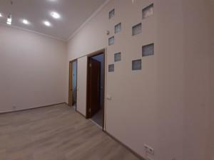 Офис, Шевченко Тараса бульв., Киев, B-49588 - Фото 6