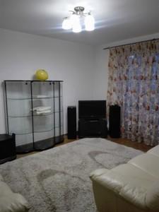 Квартира Сечевых Стрельцов (Артема), 32/38, Киев, F-42511 - Фото2