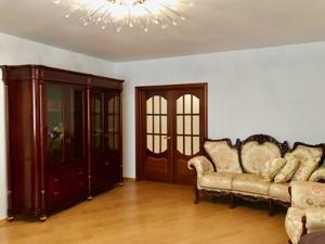 Квартира Княжий Затон, 21, Київ, R-29887 - Фото 5