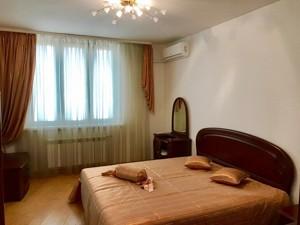 Квартира Княжий Затон, 21, Київ, R-29887 - Фото 8