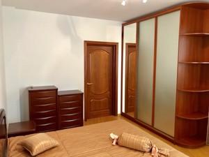 Квартира Княжий Затон, 21, Київ, R-29887 - Фото 9