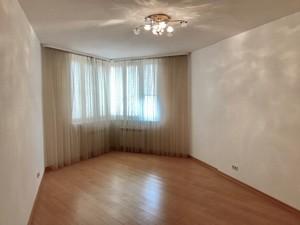 Квартира Княжий Затон, 21, Київ, R-29887 - Фото 10