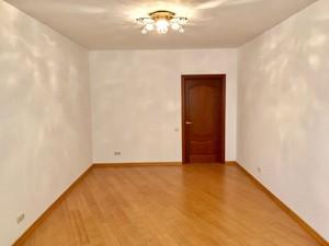 Квартира Княжий Затон, 21, Київ, R-29887 - Фото 11