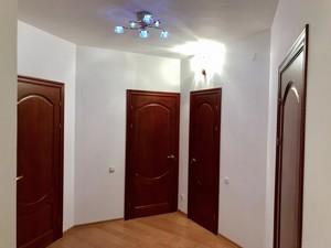 Квартира Княжий Затон, 21, Київ, R-29887 - Фото 17