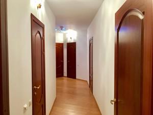 Квартира Княжий Затон, 21, Київ, R-29887 - Фото 18