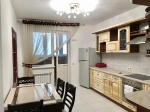 Квартира Княжий Затон, 21, Київ, R-29887 - Фото 13