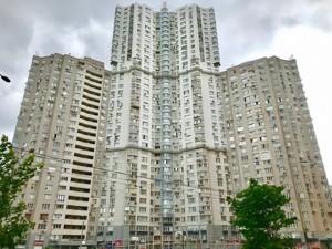 Квартира Княжий Затон, 21, Київ, R-29887 - Фото 25