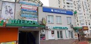 Нежилое помещение, Радунская, Киев, Z-575992 - Фото 10