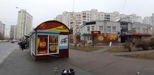 Нежилое помещение, Радунская, Киев, Z-575992 - Фото 12