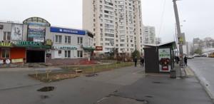 Нежилое помещение, Радунская, Киев, Z-575992 - Фото 11