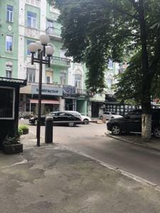 Квартира E-36874, Львівська пл., 4, Київ - Фото 1