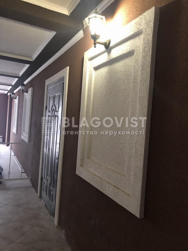 Нежилое помещение, Московская (Жуляны), Киев, R-29787 - Фото 5