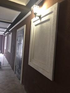 Нежитлове приміщення, Московська (Жуляни), Київ, R-29787 - Фото 5