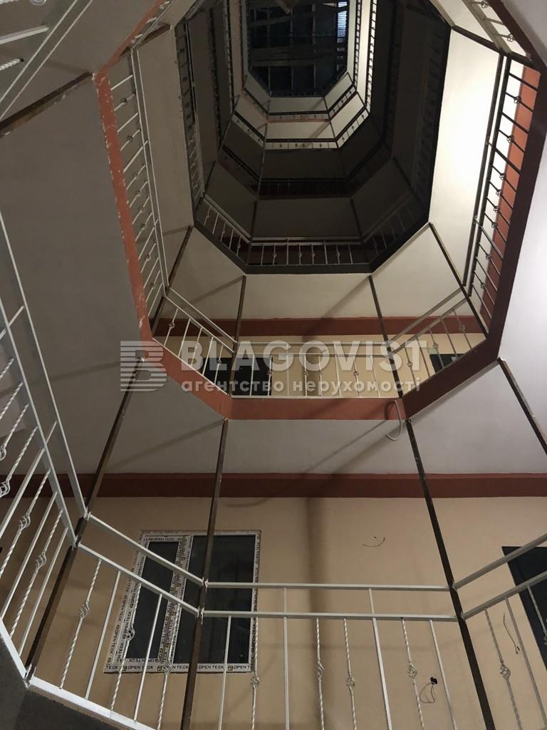 Нежилое помещение, Московская (Жуляны), Киев, R-29787 - Фото 8