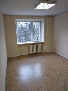Офис, Лабораторный пер., Киев, Z-729465 - Фото3