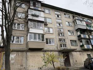 Квартира Гречка Маршала, 8, Київ, R-29558 - Фото1