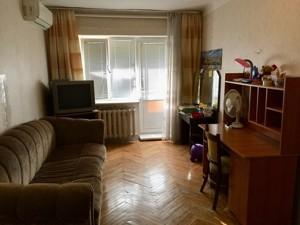 Квартира Коновальця Євгена (Щорса), 29а, Київ, F-42516 - Фото2