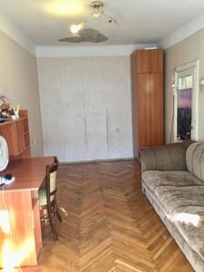 Квартира Коновальця Євгена (Щорса), 29а, Київ, F-42516 - Фото3